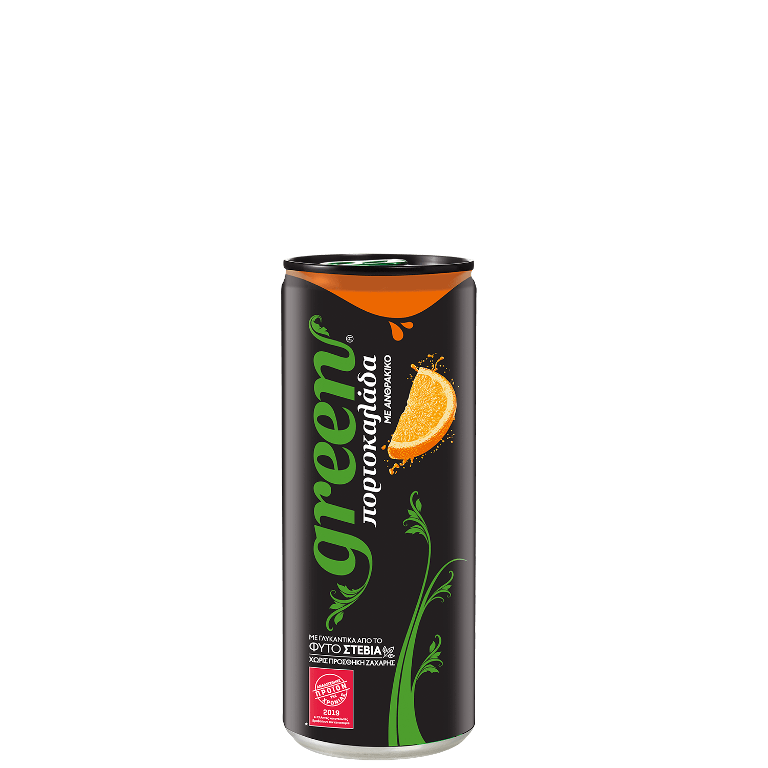Green Orange - 330ml - Can