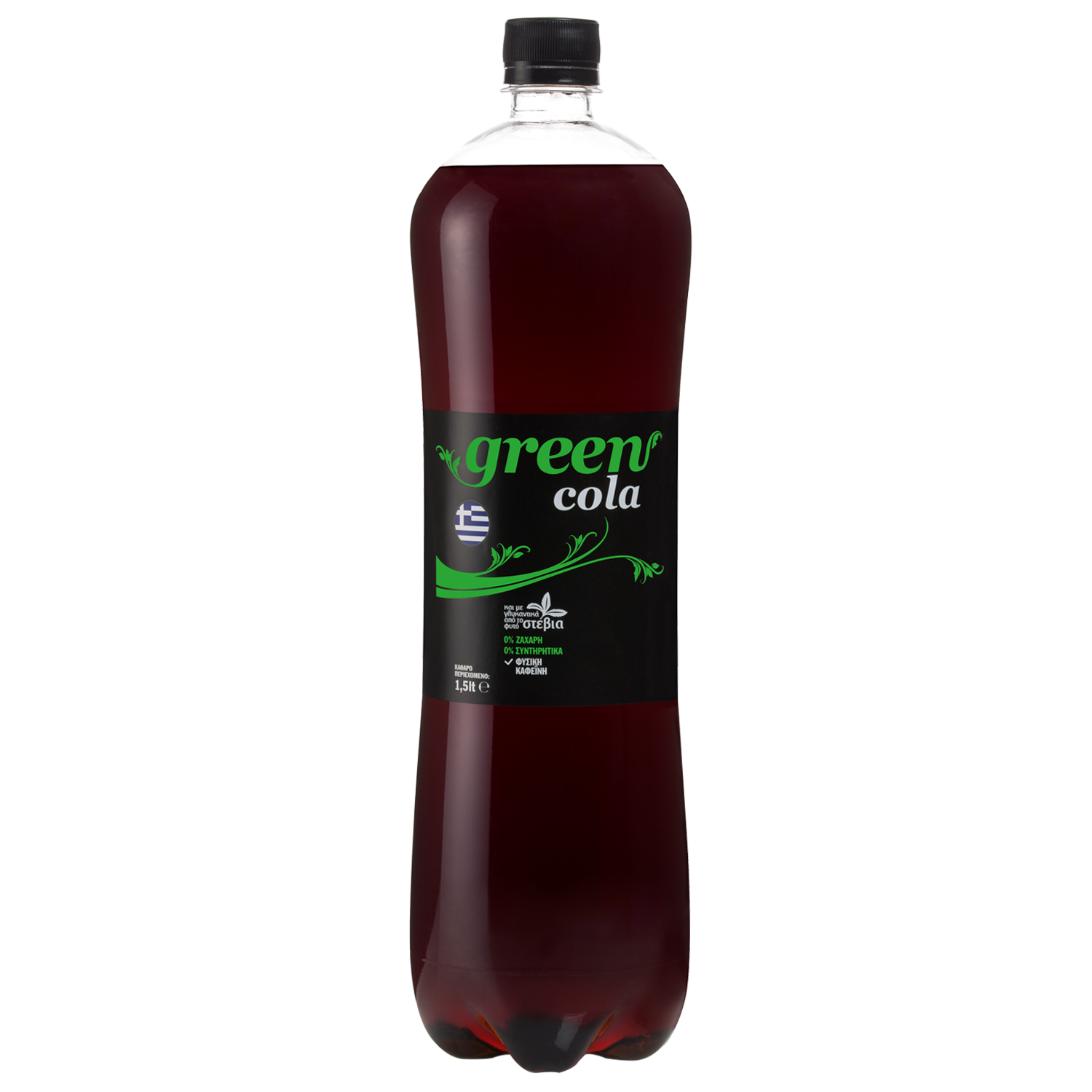 Green Cola - PET 1.5ml - Bottle