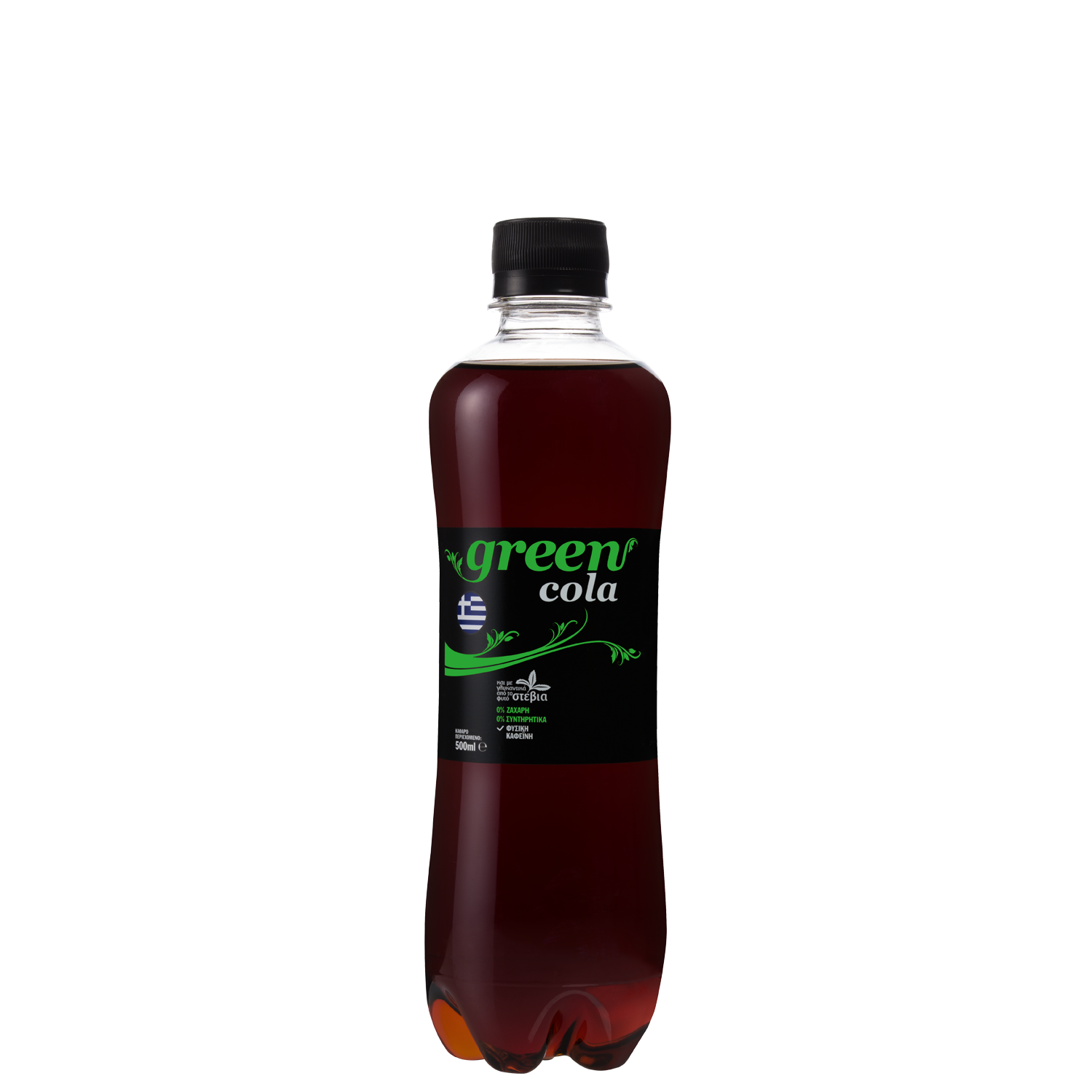 Green Cola - PET - 500ml Bottle
