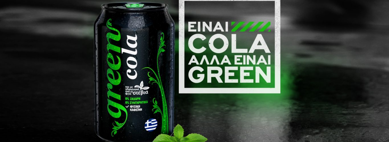 green-cola_1