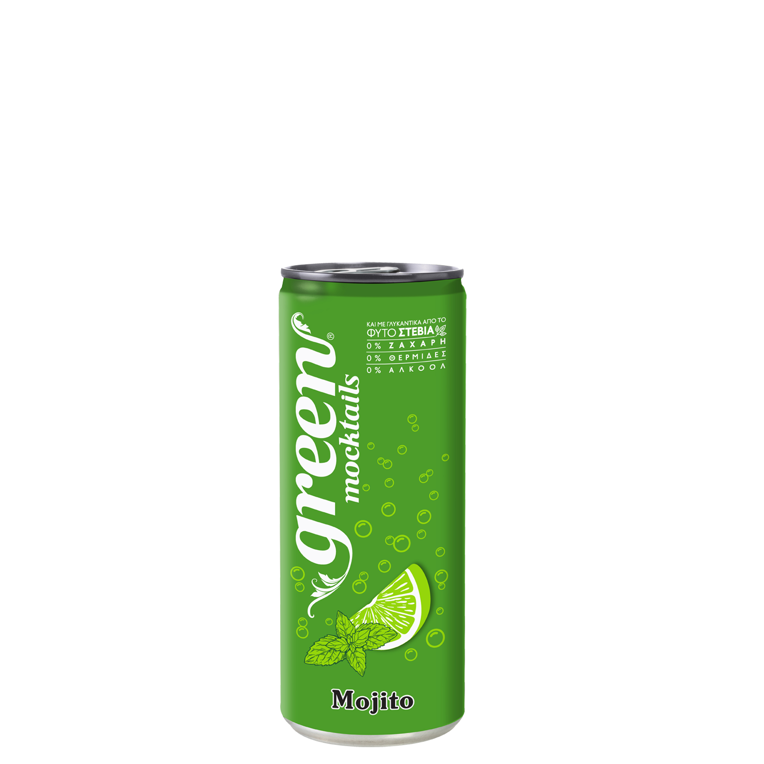 Green Mojito - Slim Can