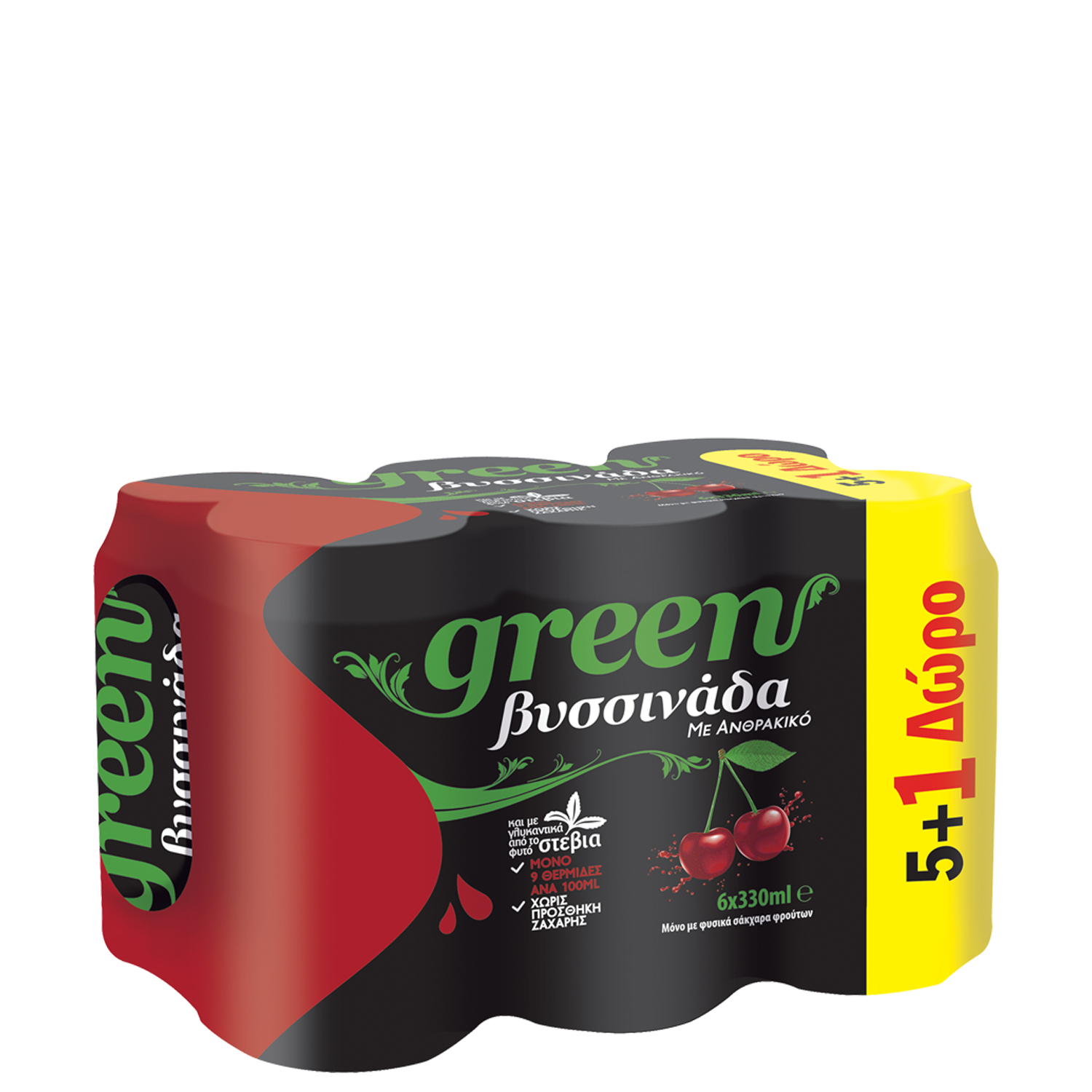 Green Cherry - Multi Pack - (6x330ml cans)