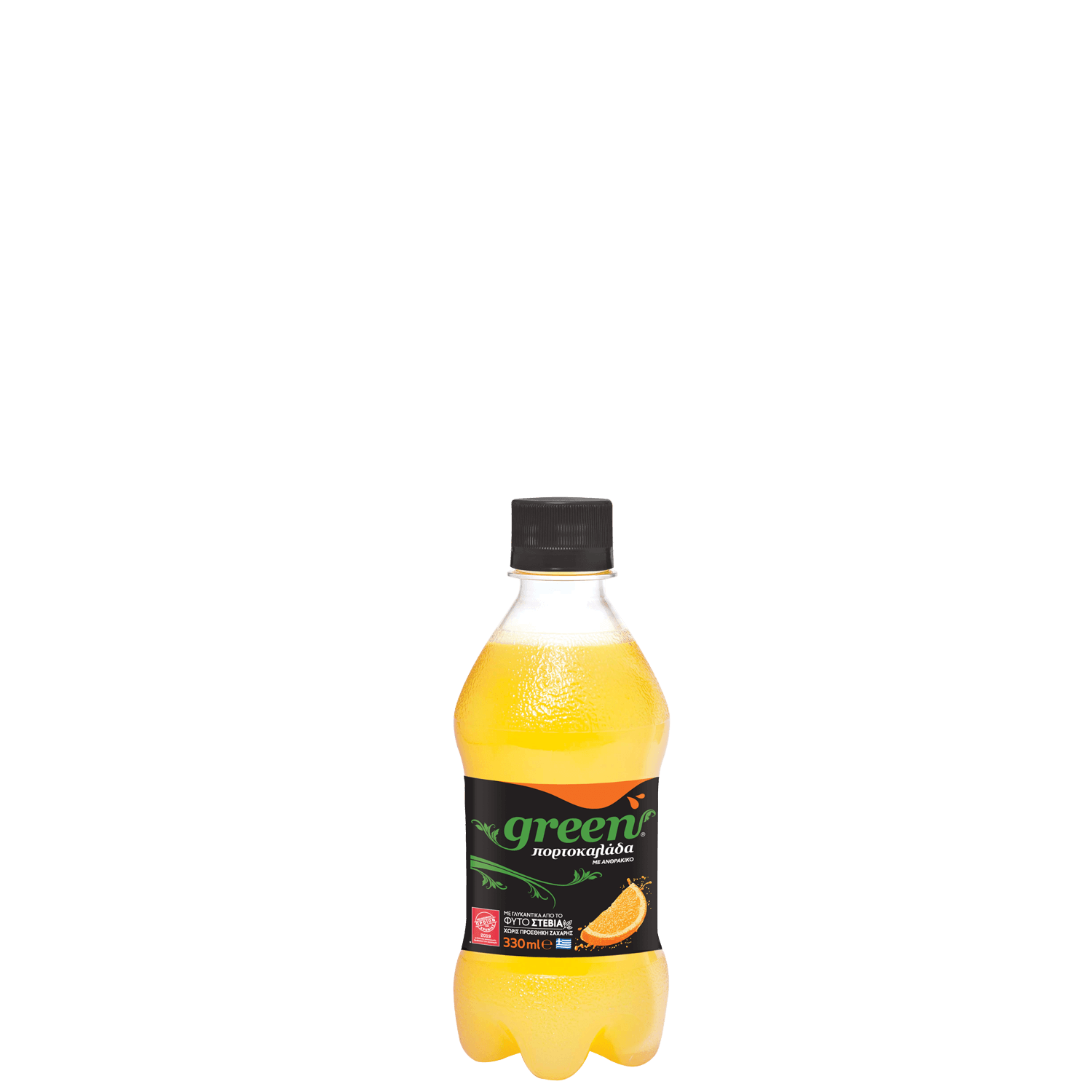 Green Orange - PET - 330ml Bottle  Copy