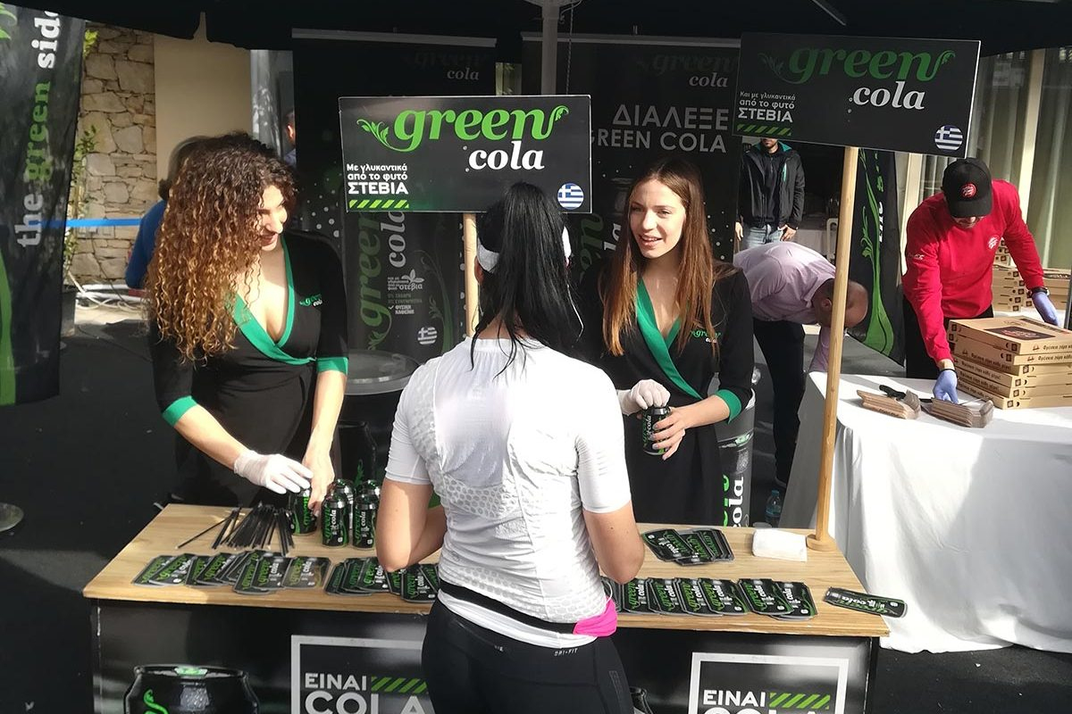 green-cola--3rd-ecali-run-3